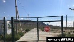 Все проходы на территорию арт-кластера «Таврида» – под охраной, Крым, сентябрь 2021 года