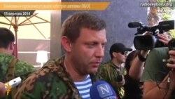 ОБСЄ має чітко вказувати свої маршрути – сепаратисти
