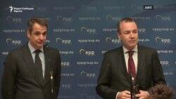 Ципрас критикуван од европските конзервативци за Венецуела