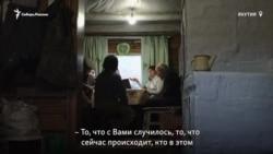 Жизнь якутского шамана под следствием