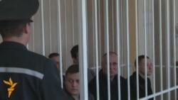Суд над Статкевічам, Вусам, Класкоўскім і іншымі