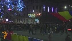 Romanians Mark 25 Years Since Revolution