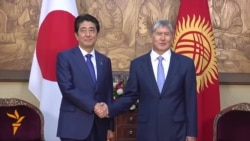 Abe Arrives In Kyrgyzstan With Billion-Dollar Present