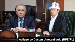 Жарасул Абдураимов жана Зиядин Жамалдинов.