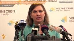 Прес-брифінг Вікторії Нуланд в Кризовому медіацентрі