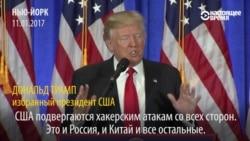 Трамп: Орусия АКШны көбүрөөк сыйлап калат