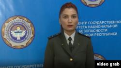 Назгүл Кыдыралиева