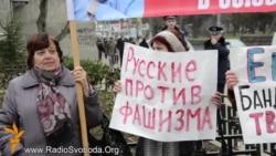 У Сімферополі спалили «бандерівський» прапор і «Бандеру»