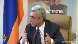 Սերժ Սարգսյան․ «Մենք թաքցնելու ոչ մի բան չունենք»