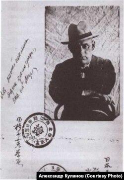 Фрагмент японских документов Ощепкова. Публикация М.Н.Лукашева