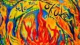 Фрагмент конверта альбома группы Kries под названием Selo na Okuke