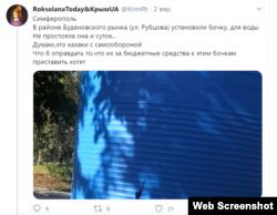 Скріншот публікації у твітері Roksolana Today