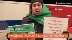 Активист Камиль Сукаев о мотивах своего протеста