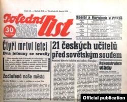 В Чехословакии о процессе над учителями писали многие газеты