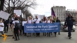Marș împotriva sexismului la Chișinău