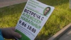 Кубы Навального в Костроме