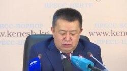 Чыныбай Турсунбеков про запрет гей-пропаганды