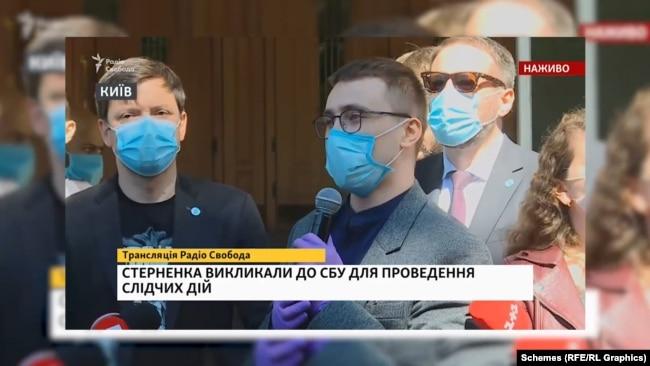 Це ж управління СБУ розслідує і справу за фактом смертельного поранення одного з чоловіків, які у 2018 році напали на активіста Сергія Стерненка