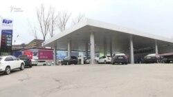 «По карману бьет». Почему в Казахстане дорожает бензин?