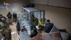 Наслідки нічної сутички в Святошинському суді, де обирали запобіжний захід Коханівському (відео)