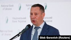 According to the governor of the National Bank, Kyrylo Shevchenko (pictured), Ukraine expects to receive $2.2 billion from the IMF in 2021. (file photo)