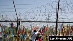 Şimali Koreya, arxiv fotosu