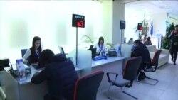 Hansı bank kimə məxsusdur?