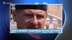 Видеоновости Кавказа 9 июля