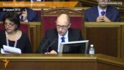 Рада ухвалила узгоджені з Кабміном зміни в Податковий кодекс
