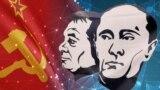 Виктор Орбан (слева) и Владимир Путин на пути от коммунизма к патрональной автократии