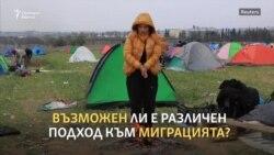 """""""Миграцията е необходима"""". Килиан Клайншмид пред Свободна Европа"""