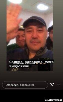 Садыр Жапаров абактан бошотулган учурда тартылган сүрөт. 06.10.2020.