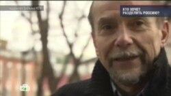 НТВ - Белковский - Пономарев