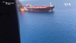 Pompeo acuză Iranul de atacurile asupra a două tancuri petroliere