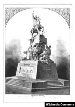 Памятник Богдану Хмельницкому, первоначальный вариант