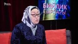 Баекова: Аскар Акаев мага басым кылган эмес